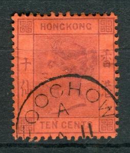 HONG KONG; Foochow Treaty Port Cancel on QV 2c. value,