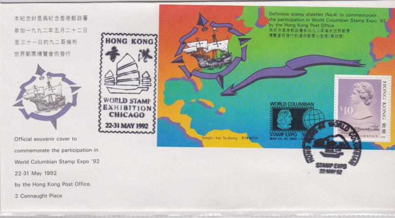 Hong Kong Stamps Cover 1992 Ref: R7560