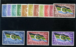 South Arabian Federation - Aden 1965 Flags set complete superb MNH. SG 3-16.