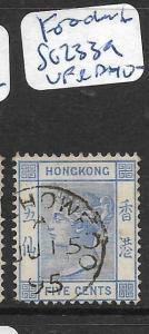 HONG KONG (P0106B)  FOOCHOWFOO QV 5C   SG Z339   CDS  VFU