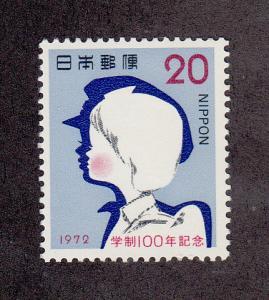 Japan Scott #1125 MNH