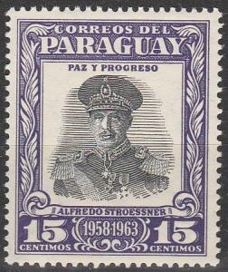 Paraguay #538 MNH