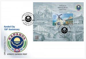 KYRGYZSTAN (KEP) / 2019 - (FDC) 150th Year of Karakol City, MNH