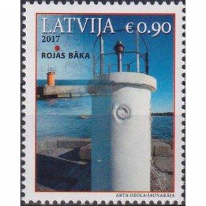 Latvia 2017 Lighthouses of Latvia  (MNH)  - Lighthouses
