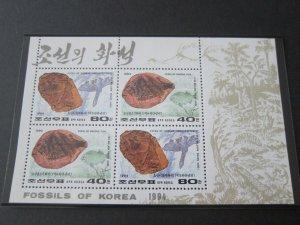 North Korea 1994 Sc 3371 Bird set MNH