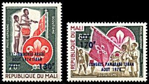 Mali C222-C223, MNH, Pan-Arab Scout Jamboree Overprints