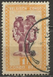 Belgian Congo; 1947: Sc. # 239; O/Used Single Stamp