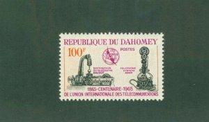 DAHOMEY 202 MNH BIN$ 1.75
