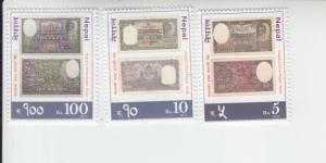 2017 Nepal First Paper Note (3) (Scott 1087-89) MNH