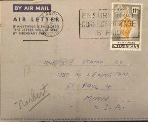 O) 1953 NIGERIA,OLOKUN HEAD, YORUBA ARCHEOLOGY CULTURE YORUBA - IFE BRONCE - GOD