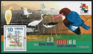 HONG KONG, 872B, MNH, S.S, 2001 STAMP EXHIBITION
