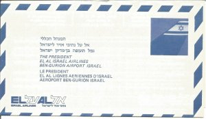 EL AL Israel Airlines Satisfaction Questionnaire Opinion Form Cover Z10296