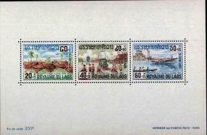 LAOS Scott B8a MNH* 1967 Flood Relief souvenir sheet