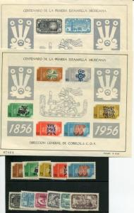 Mexico  #891-95, C229-3 Mint LH VF -  Lakeshore Philatelics