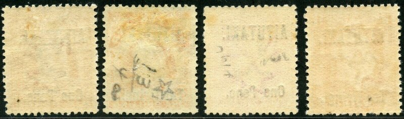 AITUTAKI  SCOTT#1/13  MINT HINGED REMNANTS  SCOTT VALUE $292.00