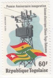 Togo, Sc C279 (2), MNH, 1976, Pylon & Flags
