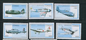 Congo Peoples Republic #1127-32 MNH  - Make Me A Reasonable Offer