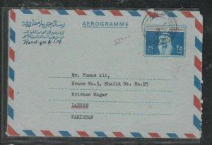 KUWAIT COVER (P0206B)   25F RULER  AEROGRAM   SENT TO PAKISTAN