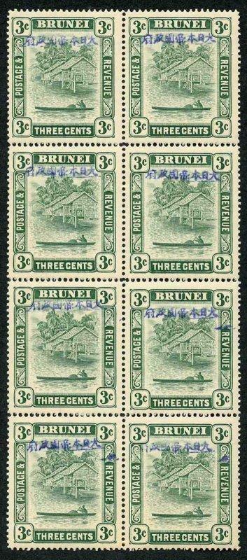 Japanese Occupation of Brunei SGJ4 3c Blue-green U/M Block of Eight