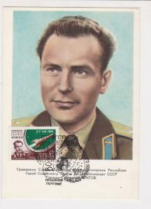 Russia 1962 Famous Russian Astronaut Space Rocket Stamps Card ref R 19074
