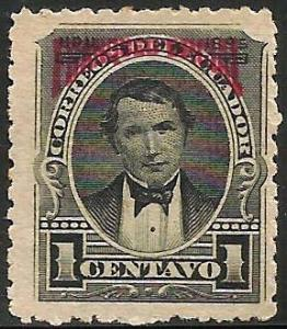 Ecuador Official 1894 Scott# O20 MNG