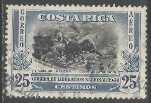 COSTA RICA C191 VFU 662G-1