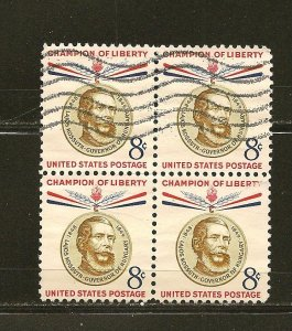 USA 1118 Lajos Kossuth Block of 4 Used