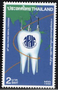 Thailand  Scott 1792 MNH** 1998 Dental congress stamp