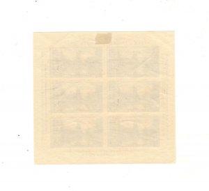 US SCOTT# 750, SOUV SHEET, MH, OG
