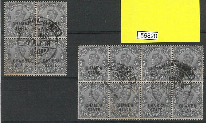 56820 - INDIA: CHAMBA STATES  - STAMPS:  SG# 41 block of 8 + block of 4 USED