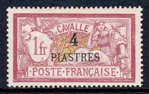 France (Offices in Cavalle) - Scott #14 - MH - Paper adhesion/rev. - SCV $15
