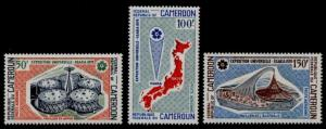 Cameroun C145-7 MNH Expo 70, Architecture, Map
