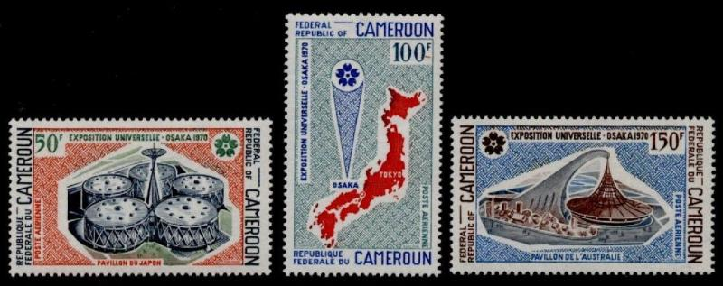 Cameroun C145-7 MNH Expo 70, Architecture, Map