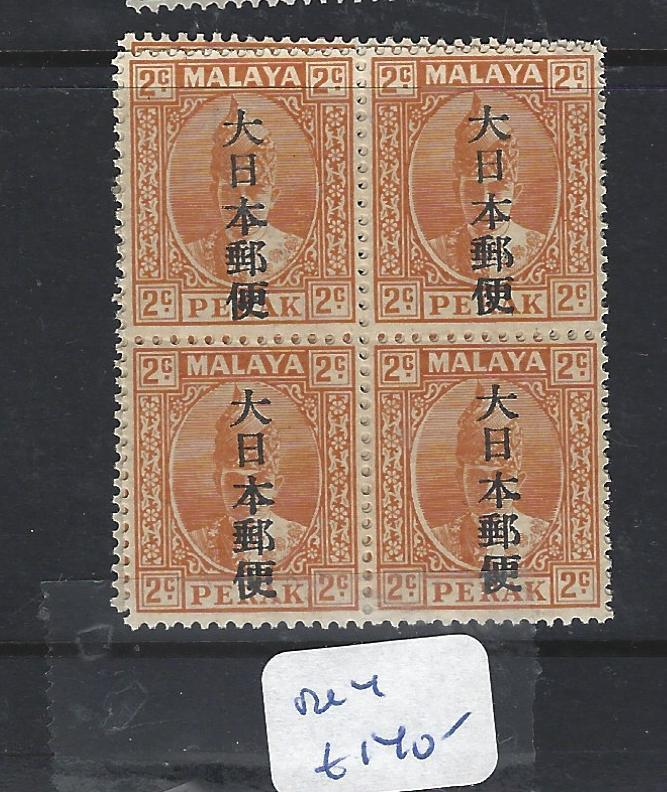 MALAYA JAPANESE OCCUPATION PERAK (P2209B) 2C KANJI UNISSUED  BL OF 4  MNH
