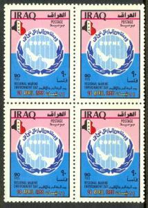 IRAQ 1988 90f Marine Environment Day Issue BLOCK OF 4 Sc 1331 MNH