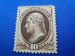 UNITED STATES, 1870 SCOTT #150 -  USED