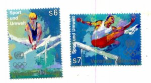 United Nations Vienna Scott #205-206 Sports and the Environment MNH Black 4 -B