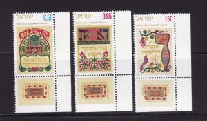 Israel 451-453 Tabs Set MNH Designs (B)