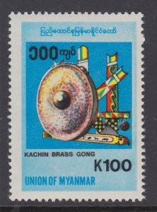 Burma 344 MNH VF