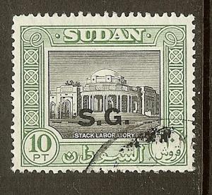 Sudan, Scott #O61, 10p Official, Used