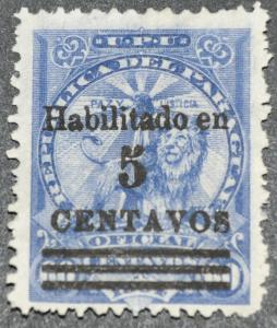 DYNAMITE Stamps: Paraguay Scott #165  – UNUSED