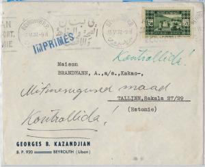 56449 -   LEBANON - POSTAL HISTORY: COVER to  ESTONIA !! RARE DESTINATION - 1937