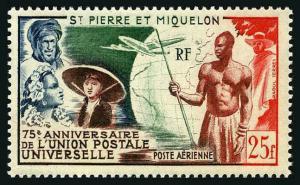 St. Pierre and Miquelon #C18 MNH CV$20.00 UPU 75th Anniv Plane [149576]
