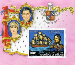 Djibouti 1981 Admiral Nelson Ship Diana & Charles s/s Perforated Mint (NH)