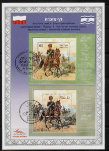 ISRAEL POLAND STAMPS 2009 JOINT ISSUE SOUVENIR LEAF