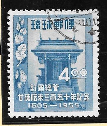 RYUKYU Scott #34 Used 4 Yen Shrine 2018 CV $7.00