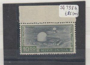 India 1974 10 Rupee SG738b MNH J6365
