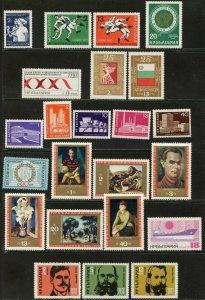 BULGARIA Sc#1970//2019 1971-72 Fourteen Complete Sets OG Mint NH