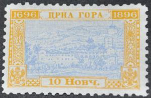 DYNAMITE Stamps: Montenegro Scott #49 – UNUSED