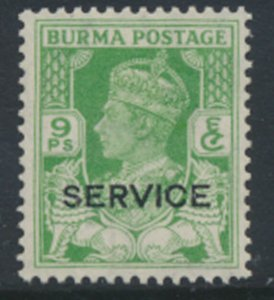 Burma SG O17 SC# O17  Official OPT Service  MLH  see details and scans